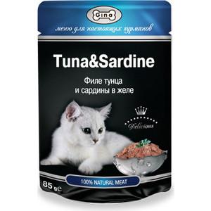 Паучи Gina Tuna & Sardine филе тунца и сардины в желе для кошек 85г (420961)