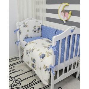 Комплект в кроватку By Twinz 6 пр. Мишки-морячки синие КЛАССИКА