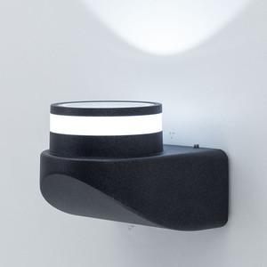 уличный настенный светодиодный светильник clu0001 citilux 1189567 Уличный настенный светодиодный светильник Citilux CLU0004
