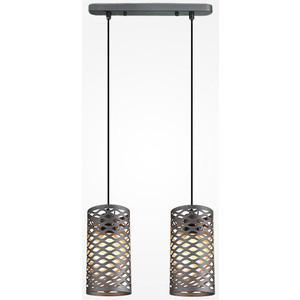 Подвесной светильник Eurosvet 50037/2 серый paulmann 50037