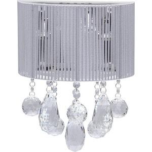 Настенный светодиодный светильник MW-LIGHT 465024804 настенный светодиодный светильник mw light жаклин 11 465024804