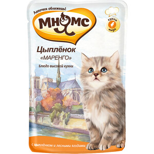 Паучи Мнямс Цыпленок ''Маренго'' с цыплёнком и лесными ягодами для котят 85г