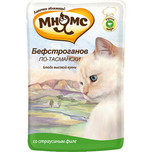 Паучи Мнмс Бефстроганов по-тасмански со страусиным филе дл кошек 85г burton рюкзак distortion