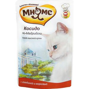Паучи Мнямс Косидо по-Мадридски с говядиной и морковью для кошек 85г гурме консервы пауч с говядиной томатом морковью и цукини для кошек gourmet a la carte 85 г