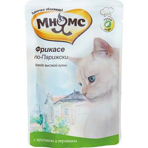 Паучи Мнямс Фрикасе по-Парижски с кроликом и травами для кошек 85г bonduelle фьюжн горошек зеленый по парижски 400 г