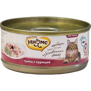 Консервы Мнямс Тунец с курицей в нежном желе для кошек 70г купить болгарские консервы в москве