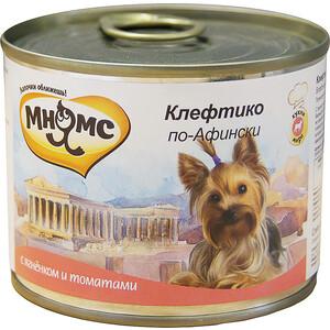 Консервы Мнямс Клефтико по-Афински с ягненком и томатами для собак 200г корм для собак мнямс pro pet клефтико по афински ягненок томаты конс 200г