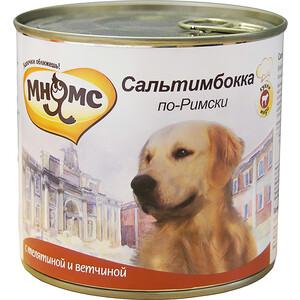 Консервы Мнямс Сальтимбокка по-Римски с телятиной и ветчиной для собак 600г консервы для собак зоогурман фрикадельки с телятиной 850 г