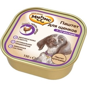 Консервы Мнямс паштет кусочками с мясом курицы для щенков 150г