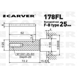 Двигатель  дизельный Carver 178FL от ТЕХПОРТ