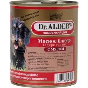 Консервы Dr.ALDER's Мясное блюдо алдерс гарант с мясом (говядина) для собак 750г (7737) консервы верные друзья говядина для собак 650г