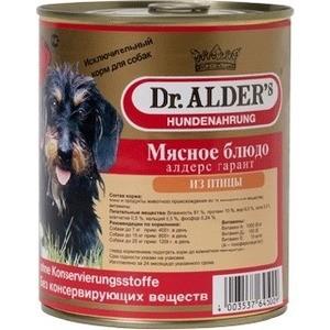 Консервы Dr.ALDER's Мясное блюдо алдерс гарант из птицы для собак 750г (7739) гарант евро 67t