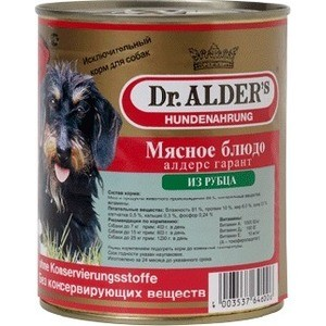 Консервы Dr.ALDER's Мясное блюдо алдерс гарант из рубца для собак 750г (7740 )