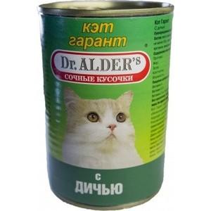 Консервы Dr.ALDER's Кэт гарант сочные кусочки с дичью для кошек 415г (1944)