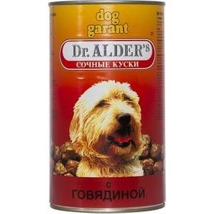 все цены на Консервы Dr.ALDER's Dog Garant сочные куски с говядиной для собак 1,23кг ( 1807)