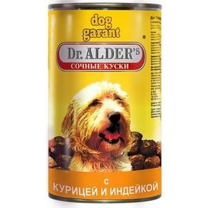 Консервы Dr.ALDER's Dog Garant сочные куски с курицей и индейкой для собак 1,23кг (1791) 40 007статуэтка кошачья гибкость суар 30 см