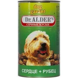 все цены на Консервы Dr.ALDER's Dog Garant сочные куски с рубцом и сердцем для собак 1,23 кг (1814)