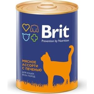 Консервы Brit Premium Cat Beef & Liver мясное ассорти с печенью для взрослых кошек 340г (9426) консервы lechat cat mousse with beef and liver мусс для кошек 85г