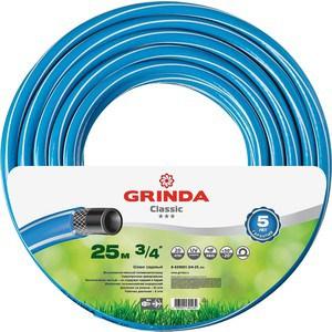 Фотография товара шланг Grinda Classic поливочный, 20 атм., 3/4х25м (8-429001-3/4-25_z02) (668805)