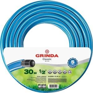 Шланг Grinda Classic поливочный, 25 атм., 1/2х30м (8-429001-1/2-30_z02) шланг поливочный зубр 40312 1 2 25