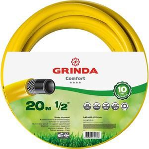 Фотография товара шланг Grinda Comfort поливочный, 30 атм., 1/2х20м (8-429003-1/2-20_z02) (668811)