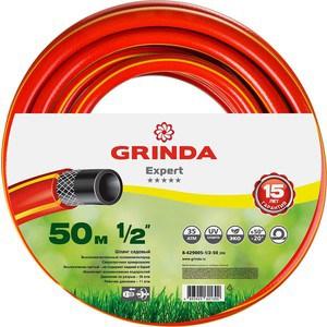 Шланг Grinda Expert поливочный, 35 атм., 1/2х50м (8-429005-1/2-50_z02) набор поливочный grinda 4 предмета 8 427247