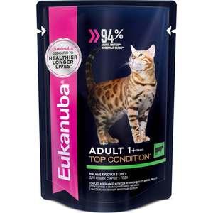 Паучи Eukanuba Adult Cat Top Condition with Beef с говядиной мясные кусочки в соусе для взрослых кошек 85г консервы lechat cat mousse with beef and liver мусс для кошек 85г