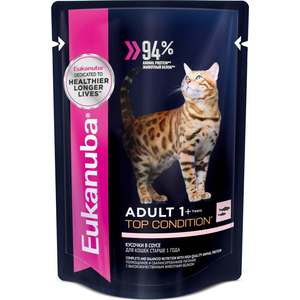 Паучи Eukanuba Adult Cat Top Condition with Salmon с лососем кусочки в соусе для взрослых кошек 85г eukanuba eukanuba adult cat 1 years with salmon
