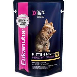 Паучи Eukanuba Kitten Healthy Star with Chicken с курицей мясные кусочки в соусе для котят 85г usb rechargeable 500ml healthy portable hydrogen rich water cup transparent glass bottle with lid