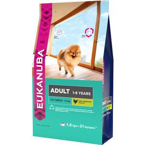 Сухой корм Eukanuba Adult Dog Toy Breed Rich in Chicken с курицей для взрослых собак миниатюрных пород 1,5кг new simulaiton dog toy fur