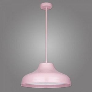 Подвесной светильник Kemar N/PK