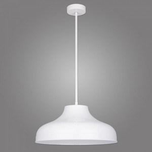 Подвесной светильник Kemar N/WH