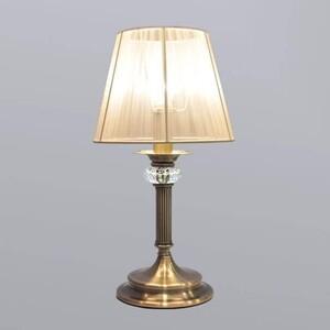 Настольная лампа Newport 2201/T все цены