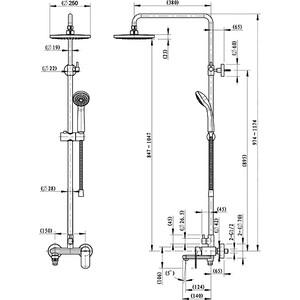 Душевая система Bravat Opal со смесителем для ванны (F6125183CP-A3-RUS) faux opal geometric earrings