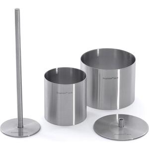 Набор формовочных колец для укладки пищи 15 предметов BergHOFF (1109107)
