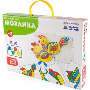 Мозаика Пластмастер С картинками (диам.10мм)(15004) пластмастер напольная мозаика