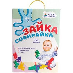Фотография товара набор Пластмастер Зайка-собирайка 36 дет. (15028) (674121)