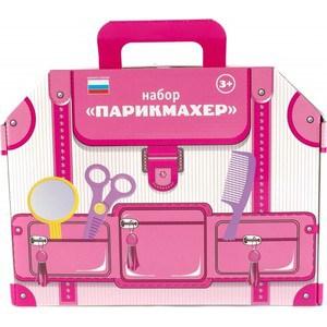 Игровой набор Пластмастер Парикмахер (22146) пластмастер игровой набор кто в доме хозяин
