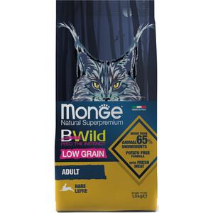 Сухой корм Monge BWild Adult Cat Low Grain Hare низкозерновой с мясом зайца для взрослых кошек 1,5кг