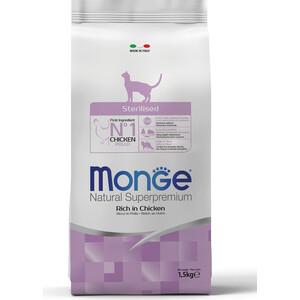 Сухой корм Monge Cat Sterilised Rich in Chicken с курицей для стерилизованных кошек 1,5кг