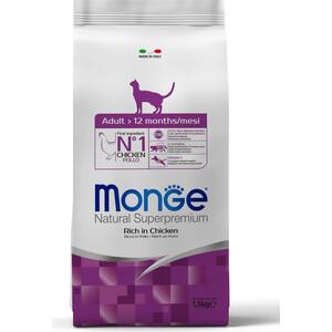 Сухой корм Monge Adult Cat Rich in Chicken с курицей для взрослых кошек 1,5кг