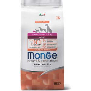 Сухой корм Monge Speciality Line Adult Dog Extra Small Salmon and Rice с лососем и рисом для взрослых собак миниатюрных пород 2,5кг корм для собак monge dog speciality mini для мелких пород ягненок с рисом и картофелем сух 2 5кг