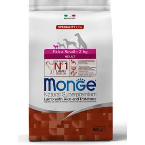 Сухой корм Monge Speciality Line Adult Dog Extra Small Lamb, Rice and Potatoes с ягненком, рисом и картофелем для собак миниатюрных пород 800г сухой корм happy dog mini adult 1 10kg neuseeland lamb
