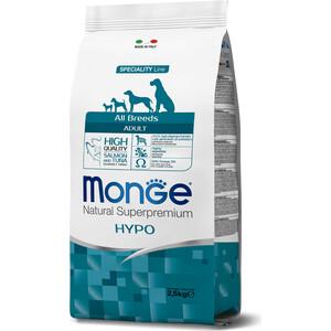 Сухой корм Monge Speciality Line Adult Dog All Breed Hypoallergenic Salmon and Tuna гипоаллергенный с лососем и тунцом для взрослых собак 2,5кг цена 2017
