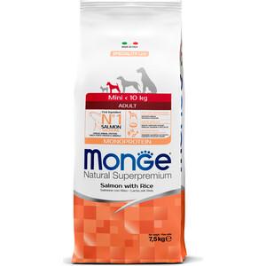 Сухой корм Monge Speciality Line Adult Dog Mini Salmon and Rice с лососем и рисом для взрослых собак мелких пород 7,5кг фурминатор для собак короткошерстных пород furminator short hair large dog