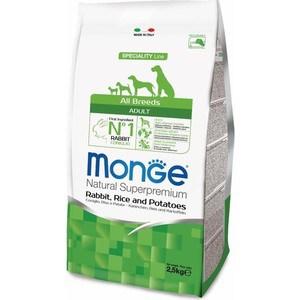 Фотография товара сухой корм Monge Speciality Line Adult Dog All Breed Rabbit, Rice and Potatoes с кроликом, рисом и картофелем для собак всех пород 2,5кг (674248)