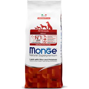 Фотография товара сухой корм Monge Speciality Line Adult Dog All Breed Lamb, Rice and Potatoes с ягненком, рисом и картофелем для собак всех пород 12кг (674257)