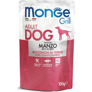 Паучи Monge Dog Grill Beef с говядиной для собак 100г насадка furminator furflex deshedding head l comfort edge large dog all hair против линьки для собак крупных пород с любой длиной шерсти