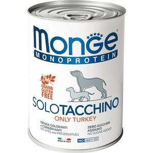 Консервы Monge Dog Monoproteico Solo Pate Turkey паштет из индейки для собак 400г корм для собак monge dog monoproteico solo паштет из тунца конс 400г