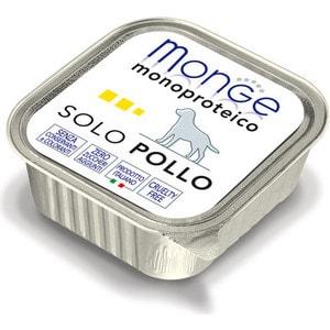 Консервы Monge Dog Monoproteico Solo Pate Chicken паштет из курицы для собак 150г консервы мнямс паштет кусочками с мясом курицы для щенков 150г